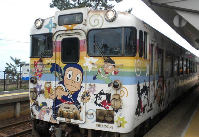 偶然乗車できた「忍者ハットリくん列車」