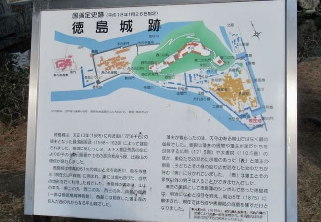 四国旅行で徳島城を!