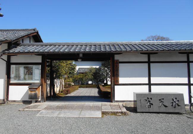 五山第二位の臨済宗相国寺の美術館