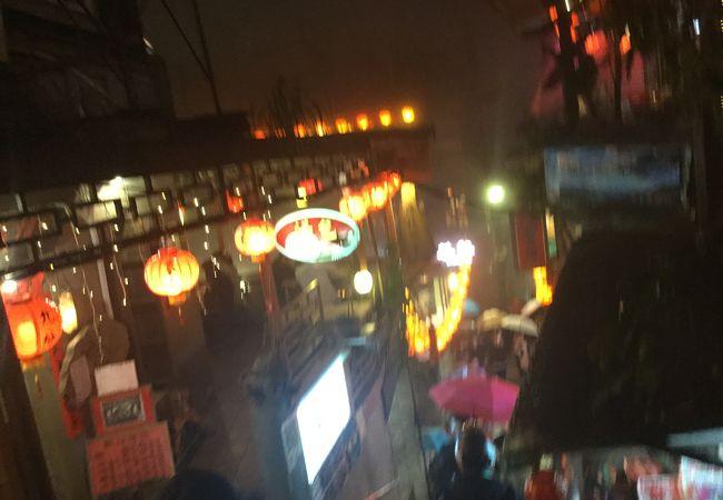 小上海茶飯館 (悲情城市)