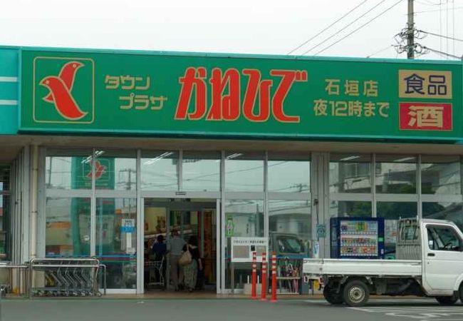 タウンプラザ かねひで (石垣店)