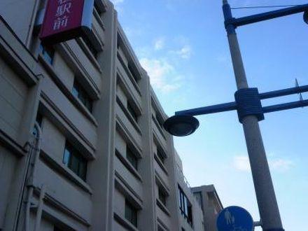ハイパーイン高松駅前 写真