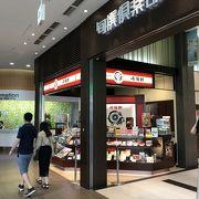 新横浜駅に来たみたいです。