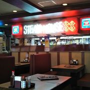 辻本店に次いで良い店舗だと思う。国際通りでステーキ屋選びに迷ったらここをお勧めしたい。