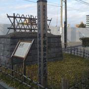 東海道五十三次の7番目の宿場町