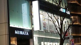 ミラザ新宿