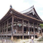 秀吉が創建した大きなお堂