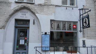 Anneli Viik Cafe
