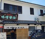 日田醤油 丸の内本店