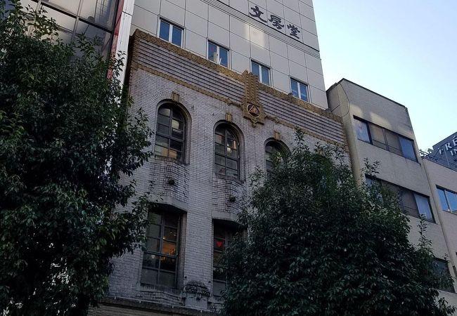 1887年創業の画材専門店