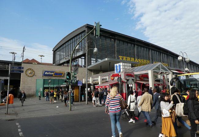 昔の西ベルリンの中心駅