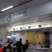 福岡の地図と使用観光スポットが一緒にあんった折り畳み式の資料を無料でいただくことが出来ました。