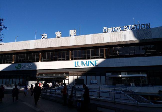 ルミネ (大宮店)
