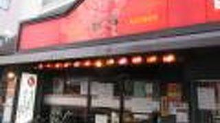 秋吉 天王寺店