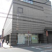京都の文化と食が楽しめる