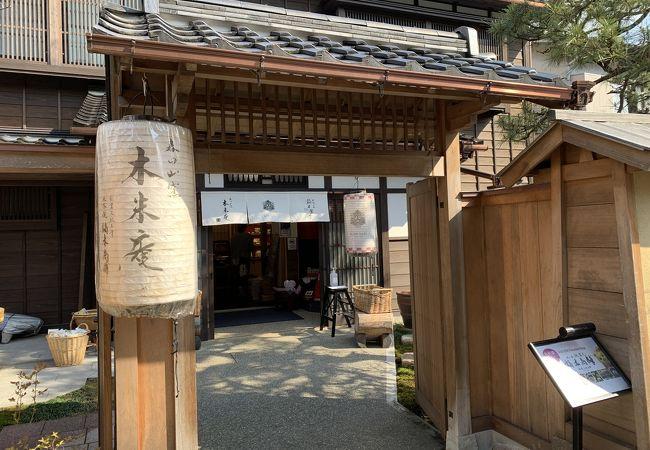 九谷焼窯元 鏑木商舗