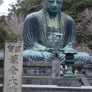 鎌倉を代表する観光スポット