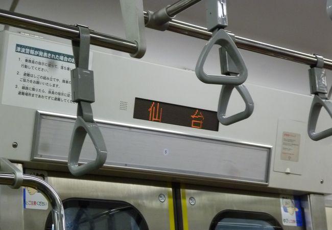JR仙石線