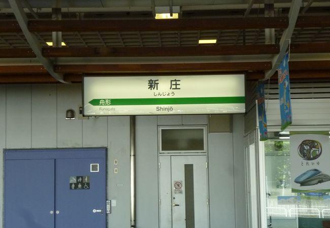 JR陸羽東線 (奥の細道湯けむりライン)