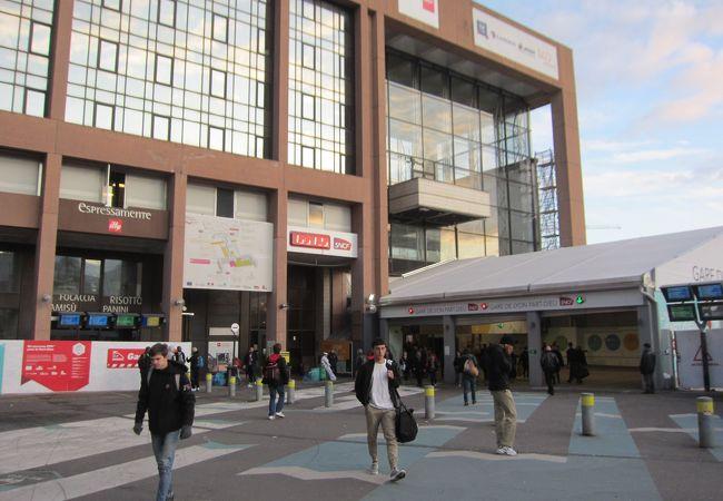 リヨンのメイン駅