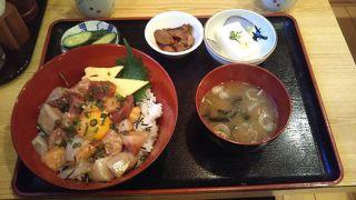 鮮魚料理 伊勢屋