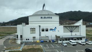 鯨と海の科学館