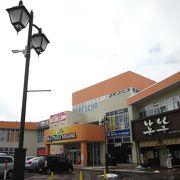 街の中心、街のシンボルです! ~ SKY Plaza MISAWA