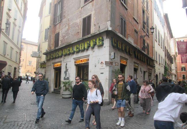2019Roma Caffe tazza d'oro