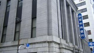 山梨中央銀行東京支店