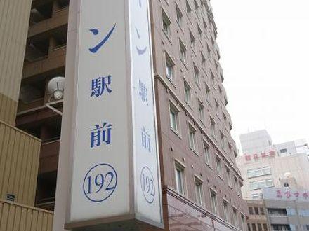 東横イン徳島駅前 写真