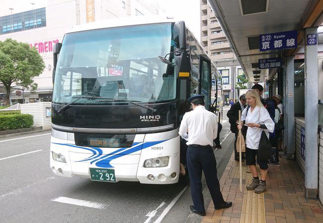徳島バス徳島駅前案内所
