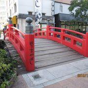 高知で有名な赤い橋です