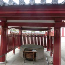 龍の井戸 (四天王寺)