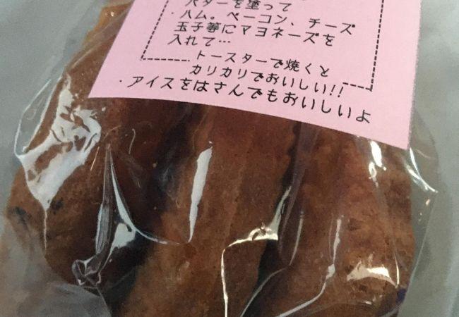 山ちゃん鯛焼き 博多えべす