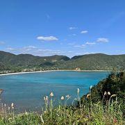 加計呂麻島や嘉鉄湾も見渡せます。