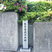 大阪高等裁判所の南側にありました