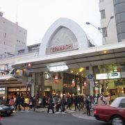 京都でも人気のエリア