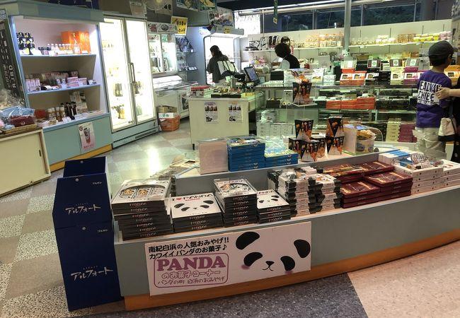 パンダのお菓子が人気