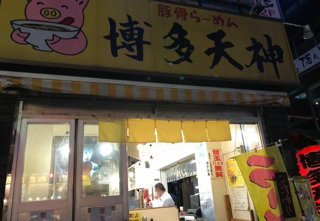 博多天神 新橋1号店