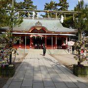 生田、湊川神社とともに神戸を代表する神社