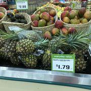 ローカルスーパーマーケット!