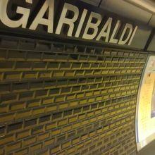 ナポリ ガリバルディ駅
