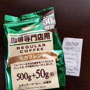 500g程度のコーヒーの種類が多い