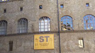 サルヴァトーレ フェラガモ博物館