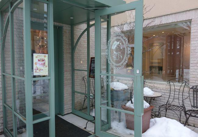 アニバーサリー 札幌店