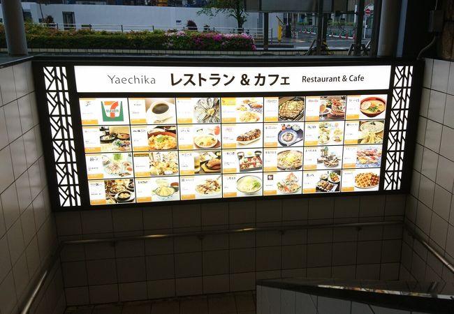 東京駅の地下街