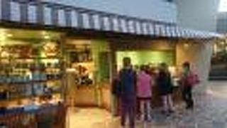 Waikoloa Coffee Company (Hilton Waikoloa Village)