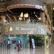 Gimpo International Airport (GMP)