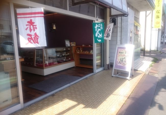 田中屋菓子店