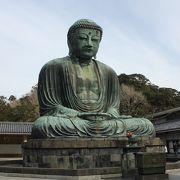 鎌倉を代表する仏様